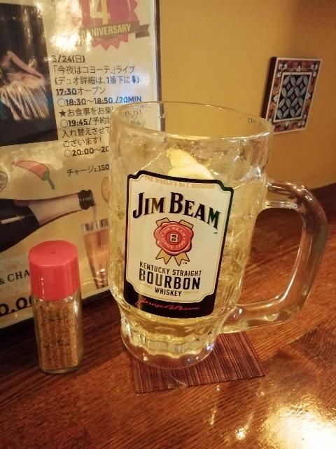 f:id:golbe_onsen:20190324110939j:plain