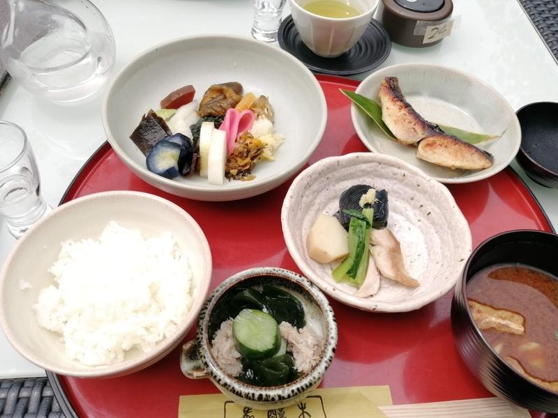 f:id:golbe_onsen:20190615174332j:plain
