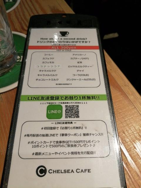 f:id:golbe_onsen:20190807001117j:image