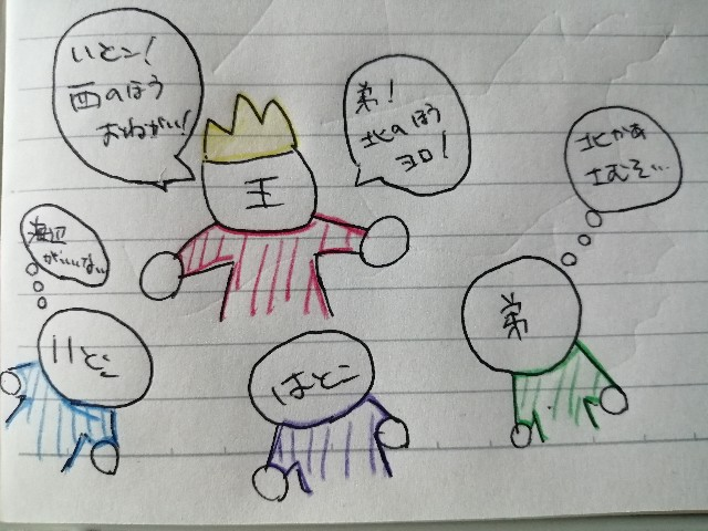 f:id:golbe_onsen:20190816175501j:image