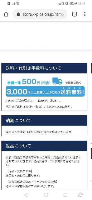 f:id:golbe_onsen:20191004234338j:image