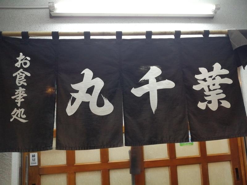 f:id:golbe_onsen:20191007095905j:plain