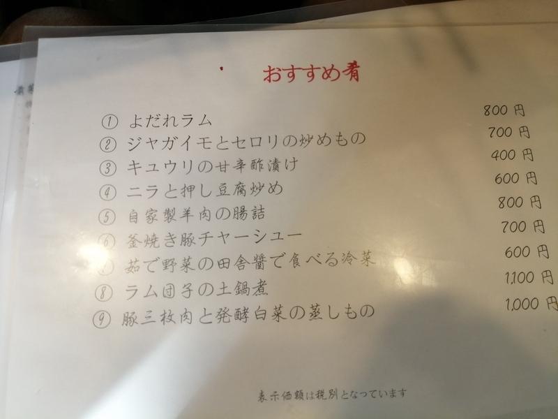 f:id:golbe_onsen:20191107232018j:plain