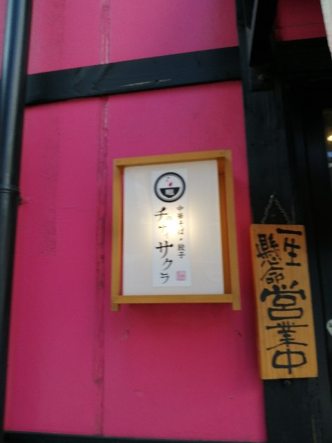 f:id:golbe_onsen:20191111000535j:image
