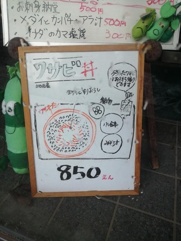 f:id:golbe_onsen:20191208183108j:plain