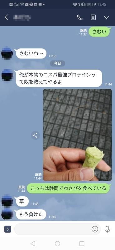 f:id:golbe_onsen:20191208183250j:plain