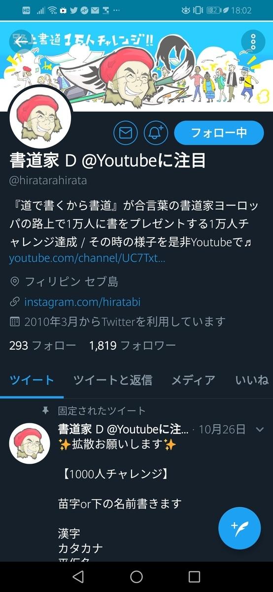 f:id:golbe_onsen:20191210180324j:plain