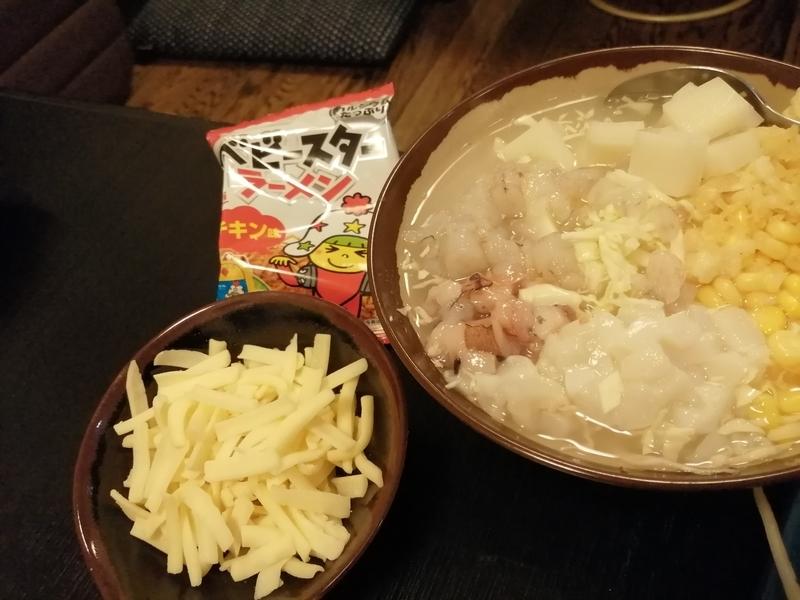 f:id:golbe_onsen:20191212214043j:plain