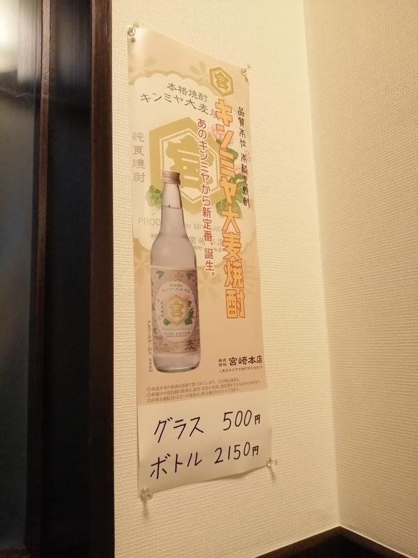 f:id:golbe_onsen:20191212214145j:plain