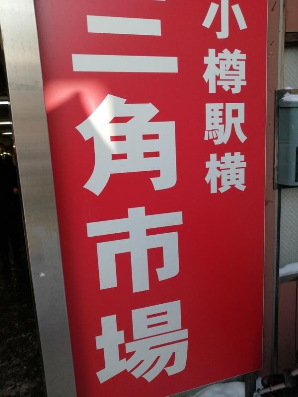 f:id:golbe_onsen:20191218205228j:plain
