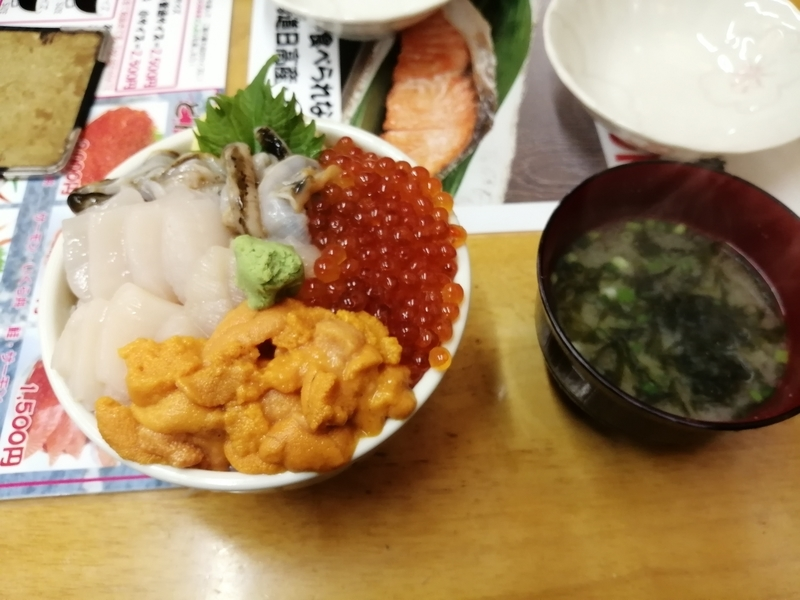 f:id:golbe_onsen:20191218205236j:plain