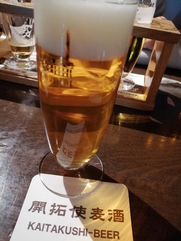 f:id:golbe_onsen:20191222180512j:plain