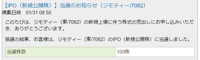 f:id:golco:20200211111903p:plain