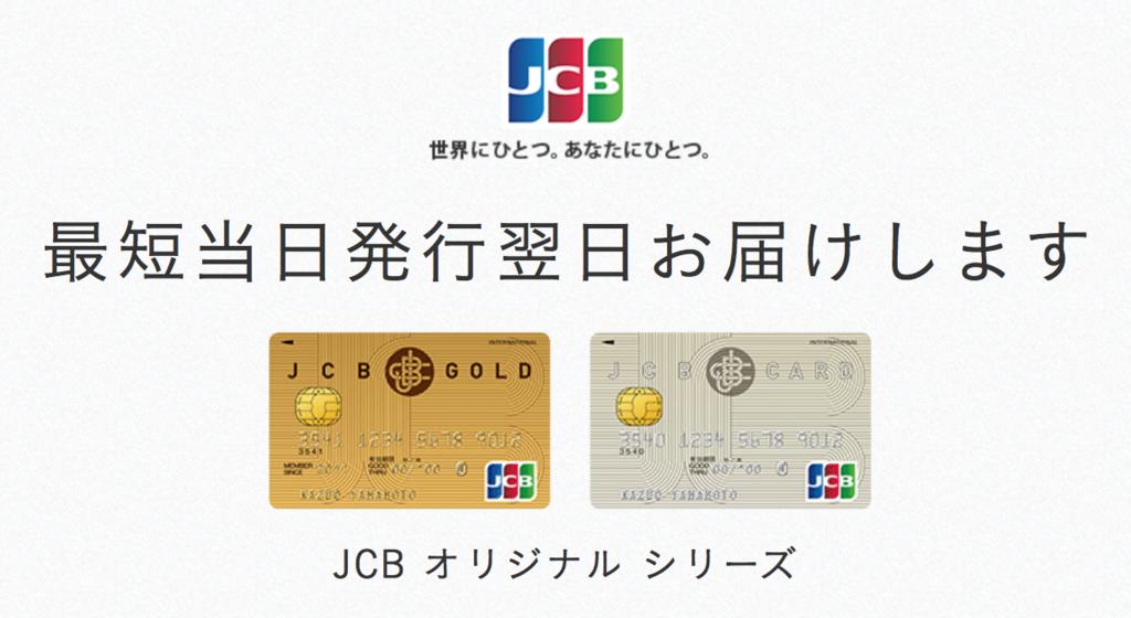 f:id:gold-ax:20161105171722p:plain
