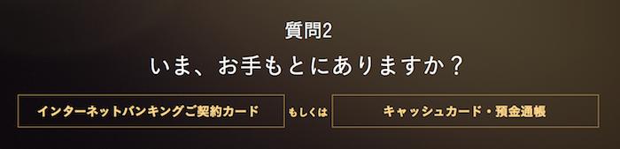 f:id:gold-ax:20161105172520p:plain