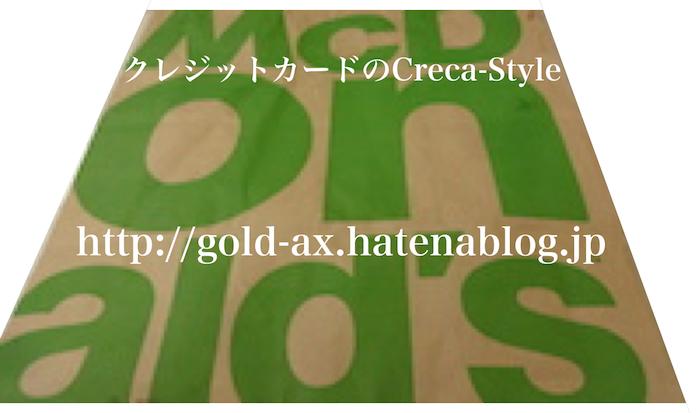 f:id:gold-ax:20170325201033p:plain