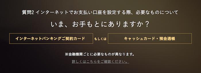 f:id:gold-ax:20170706153357p:plain