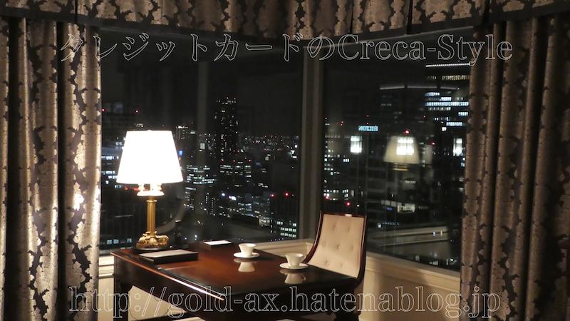 アメックスセレクトでリッツカールトン大阪のクラブフロアを体験した画像