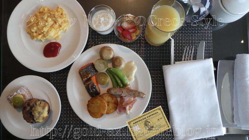 アメックスセレクトでリッツカールトン大阪クラブフロア宿泊の時の朝食の画像