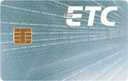アメックスのETCカードは年会費無料