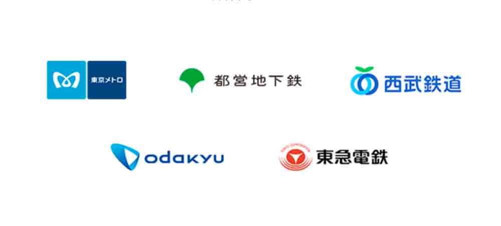アメックスで東京メトロ、都営地下鉄、私鉄のチケットが買える