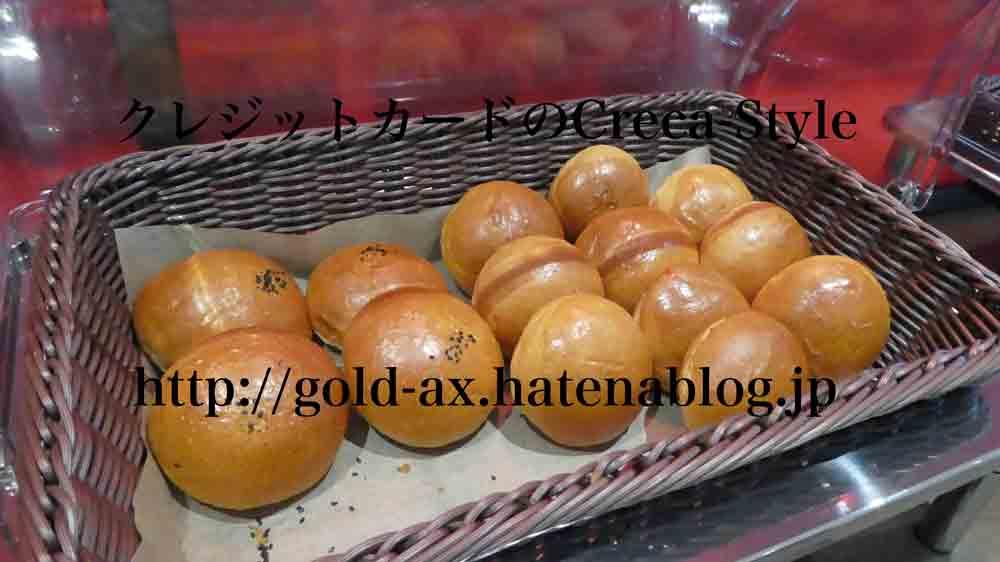 沖縄を代表するパンやさん、ジミーのスウィートブレッド、紅芋入りパン