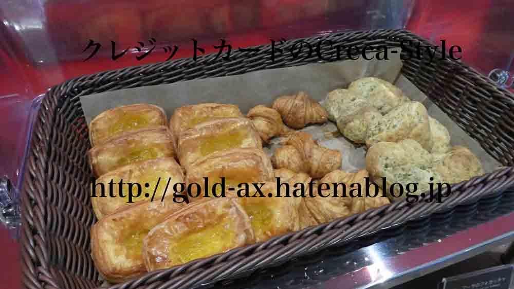 沖縄を代表するパン屋さん、オハコルテベーカリーのクロワッサン