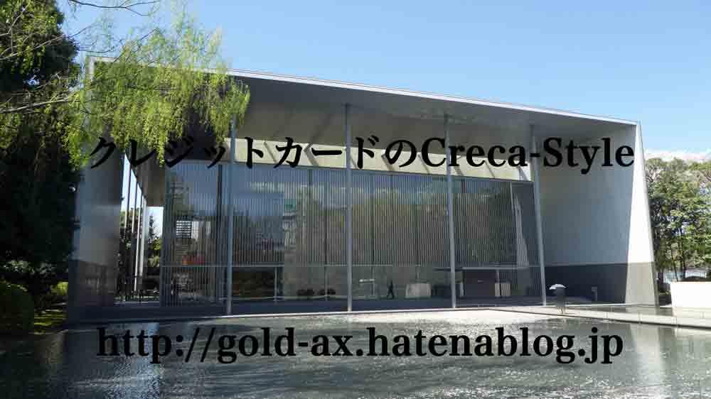 東京国立博物館の法隆寺宝物館