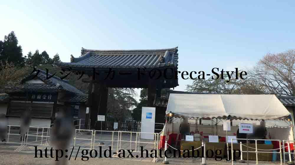 アメックス 醍醐寺 桜の夜間特別拝観 三宝院前の受付