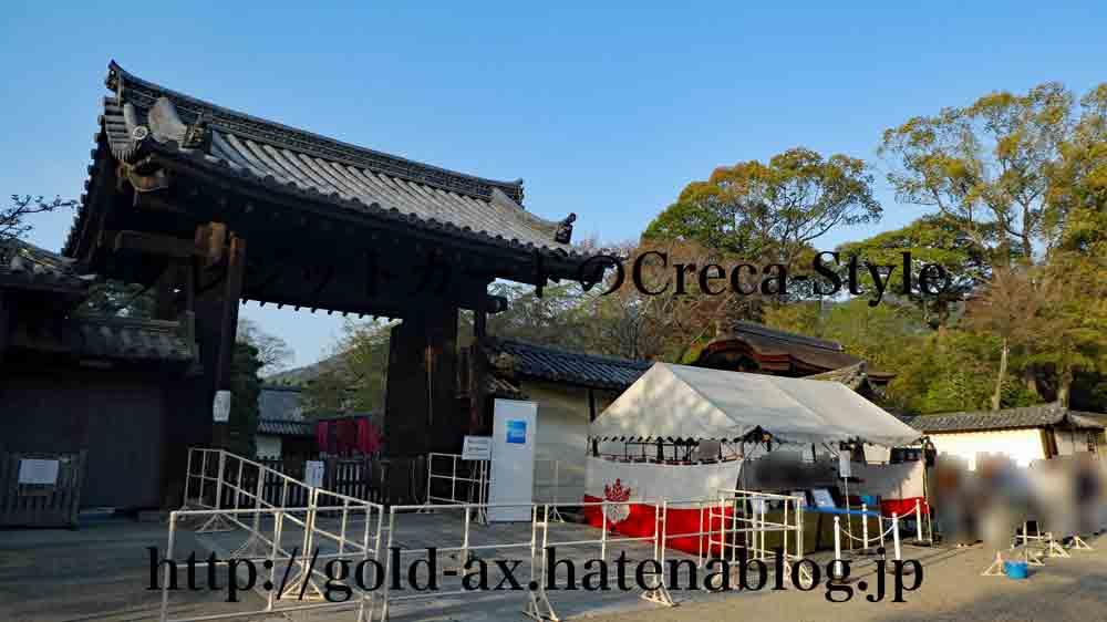 アメックス 醍醐寺・三宝院の桜の夜間特別拝観の行列