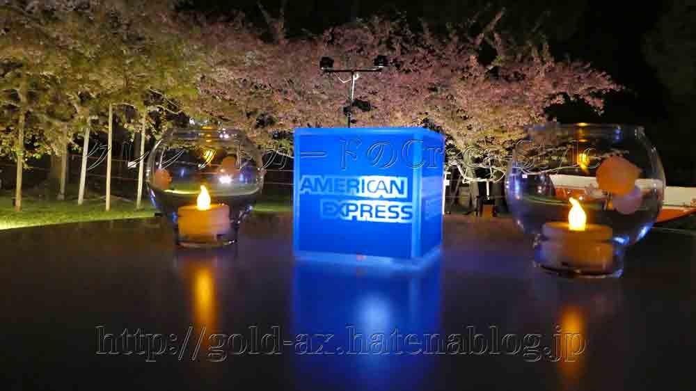 アメリカン・エキスプレス 醍醐寺・三宝院の桜の夜間特別拝観