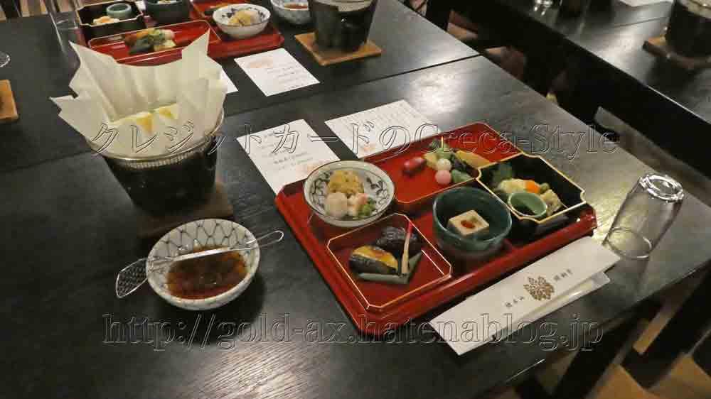 アメックス 醍醐寺・三宝院の桜の夜間特別拝観のお食事を雨月茶屋で頂きました