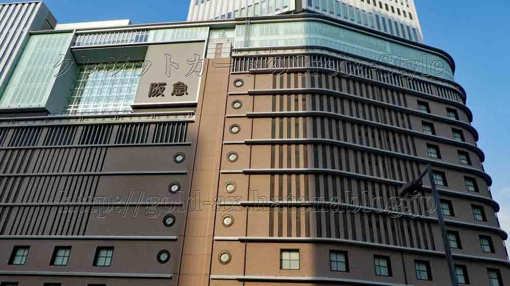 大阪梅田ツインタワーズ・ノウス/サウス