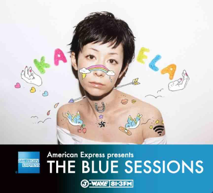 アメックス COTTON CLUB THE BLUE SESSIONS Vol.4 木村カエラ
