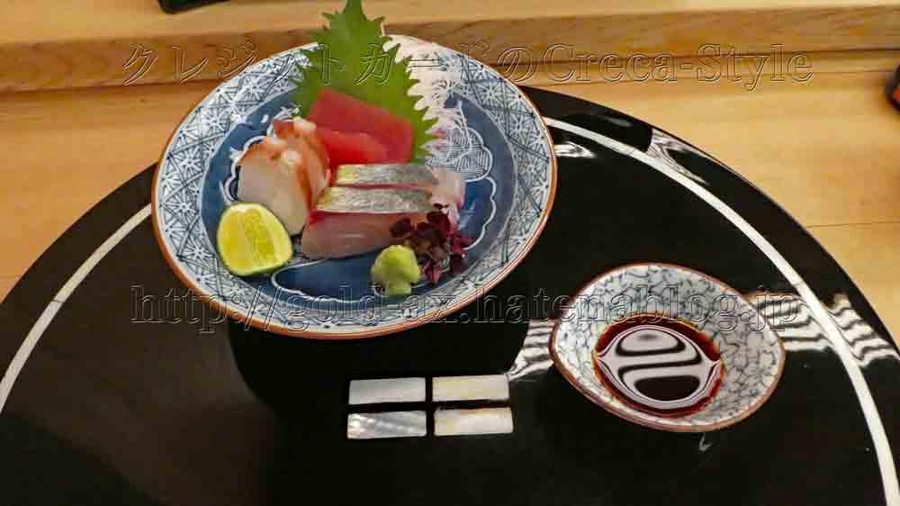 ウェスティン大阪 寿司 はなの お造り盛り合わせ