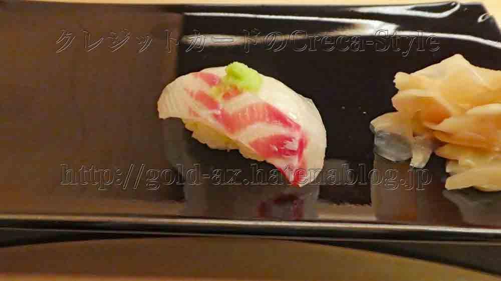 ウェスティン大阪 寿司 はなの 鯛の握り