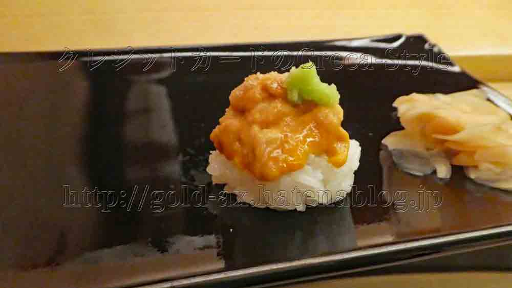 ウェスティン大阪 寿司 はなの 海老味噌の握り