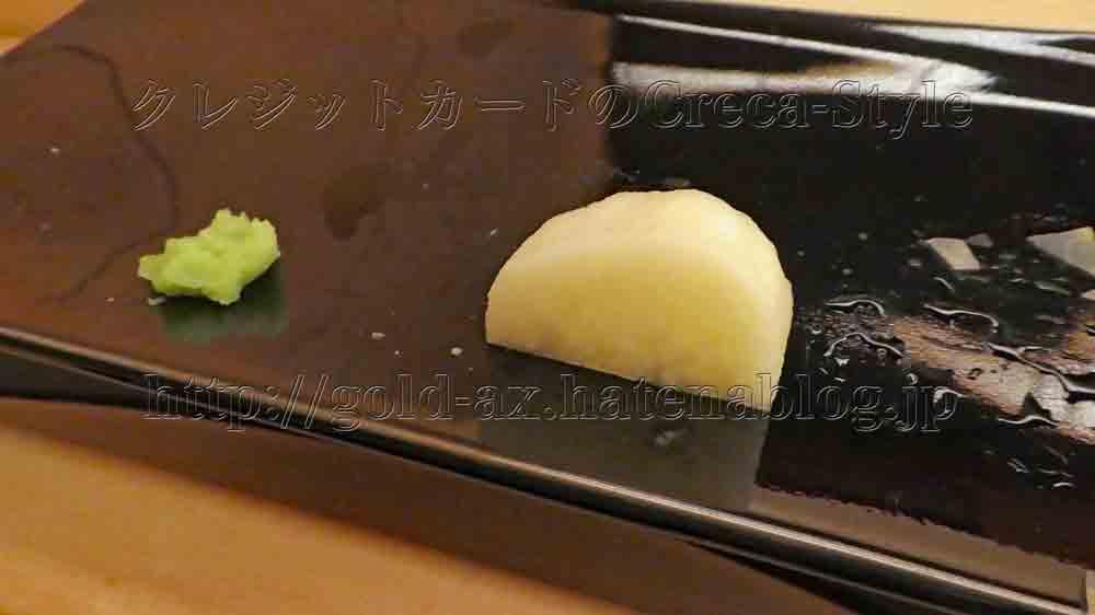 ウェスティン大阪  寿司 はなの お口直しの漬物