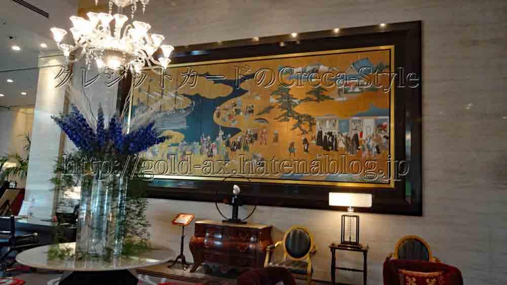 SPG参加ホテルのウェスティンホテル大阪でSPGアメックスで優待特典が多数あり