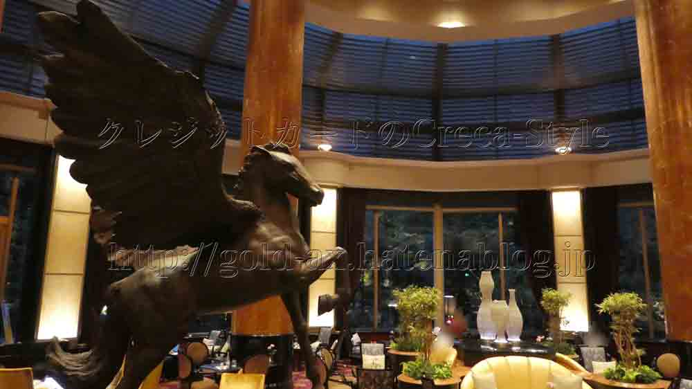 ウェスティンホテル東京のロビーラウンジでSPGアメックスで15%割引