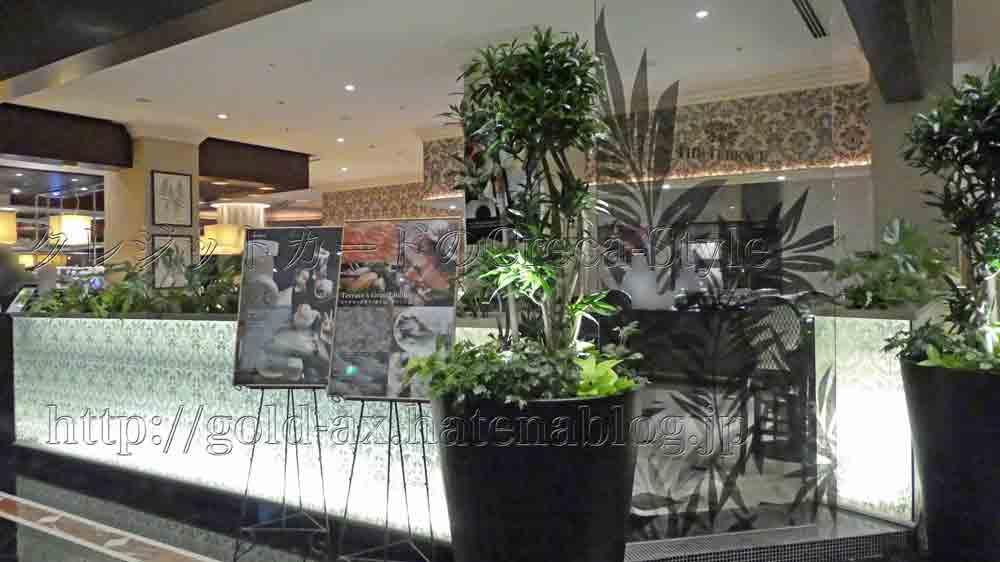 ウェスティンホテル東京のレストラン「ザ・テラス」のブッフェがSPGアメックスで15%割引