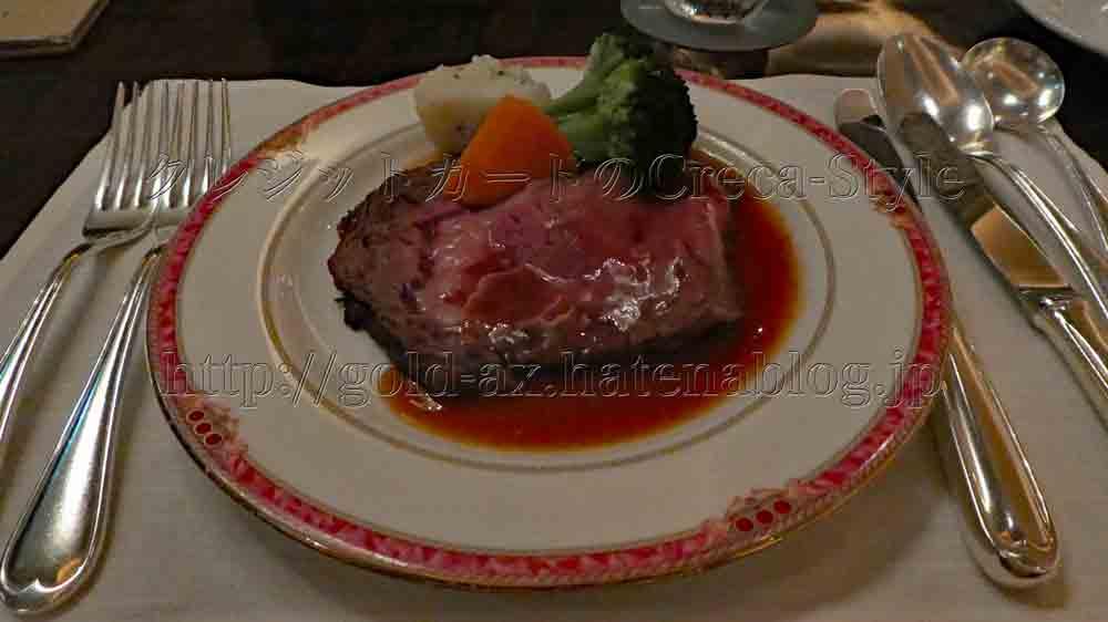 ウェスティンホテル東京のザ・テラスのディナー・ブッフェでローストビーフが美味い!