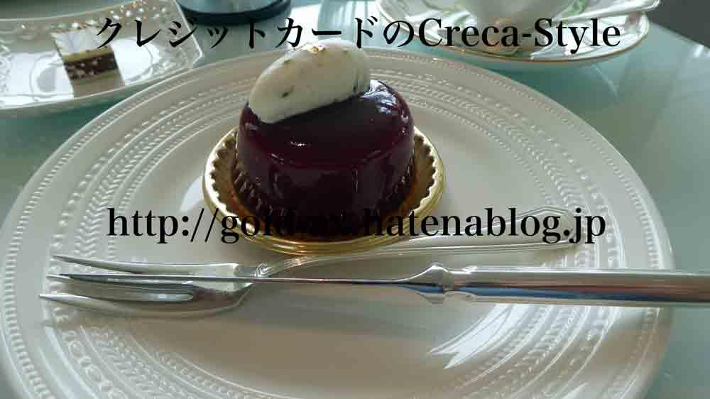 マリオット大阪ラウンジ アグロドルチェ ケーキ