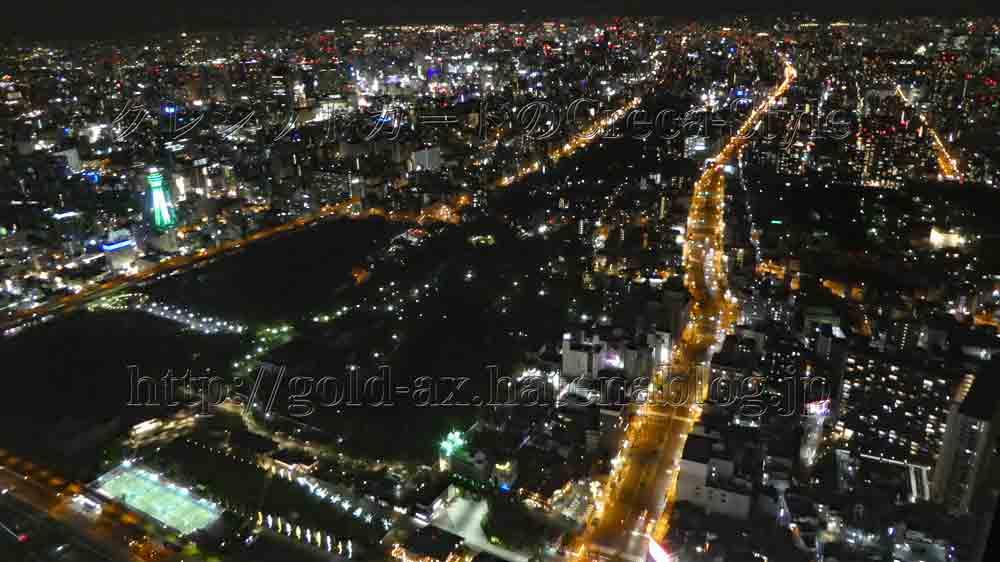 SPGアメックスのゴールドエリートでマリオット大阪でアップグレード