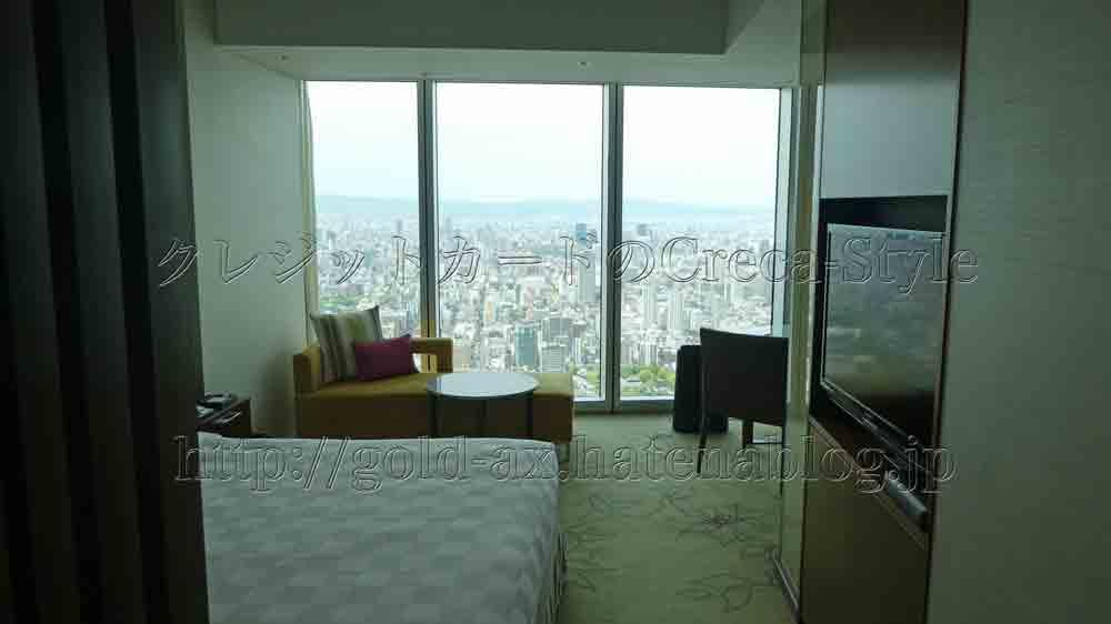 大阪マリオット都ホテルの高層階クラブフロア