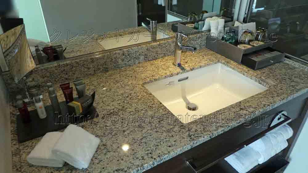 大阪マリオット都ホテルの洗面台