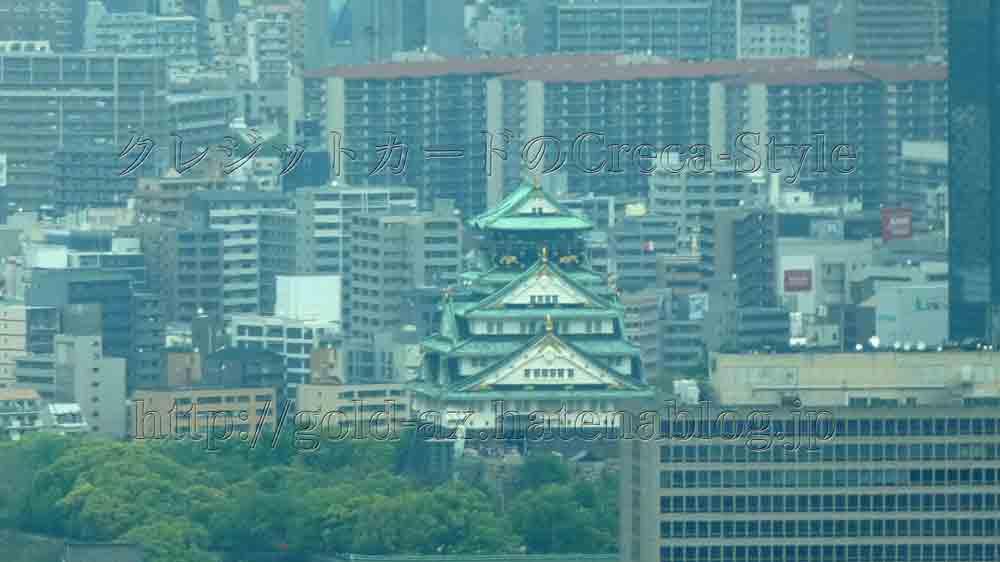 大阪マリオット都ホテルのスーペリアルームから見える大阪城