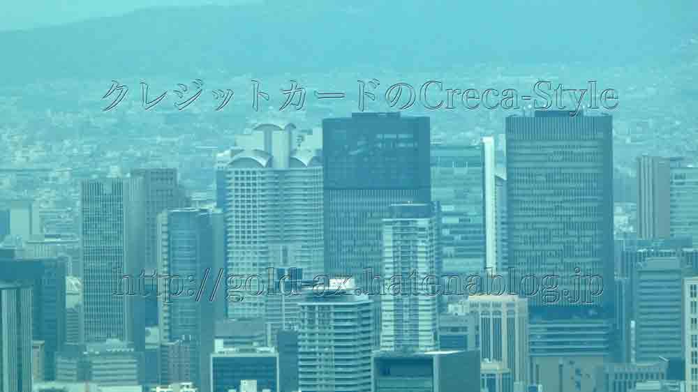 大阪マリオット都ホテルのスーペリアルームから梅田の街が見える