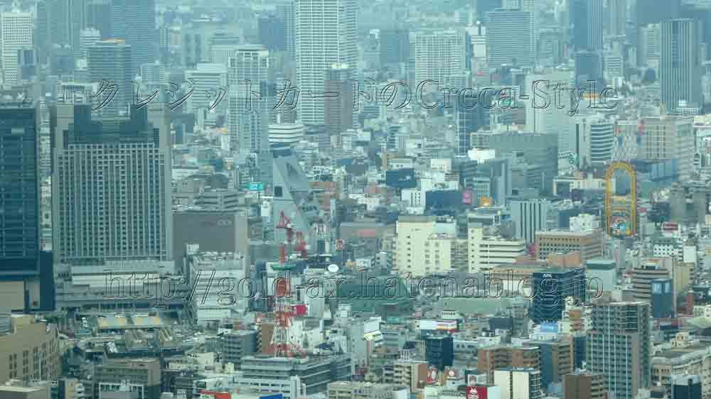 大阪マリオット都ホテルからスイスホテルや難波の街並みが見える