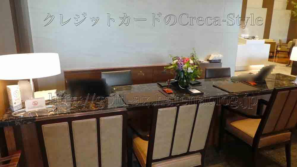 大阪マリオット都ホテル クラブラウンジのレセプション